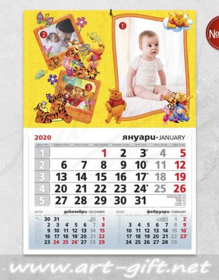 Детски календар с 3 ваши снимки - Мечо Пух