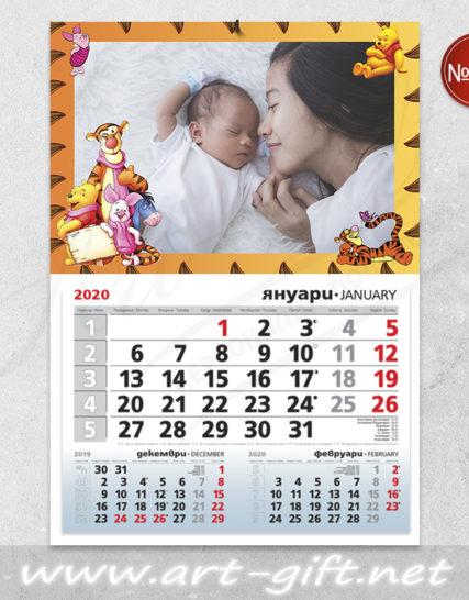 Детски календар с ваша снимка - Мечо Пух и приятели 2