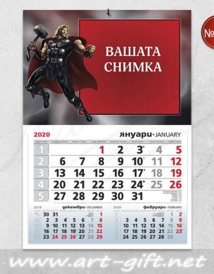 Детски календар с ваша снимка - Тор