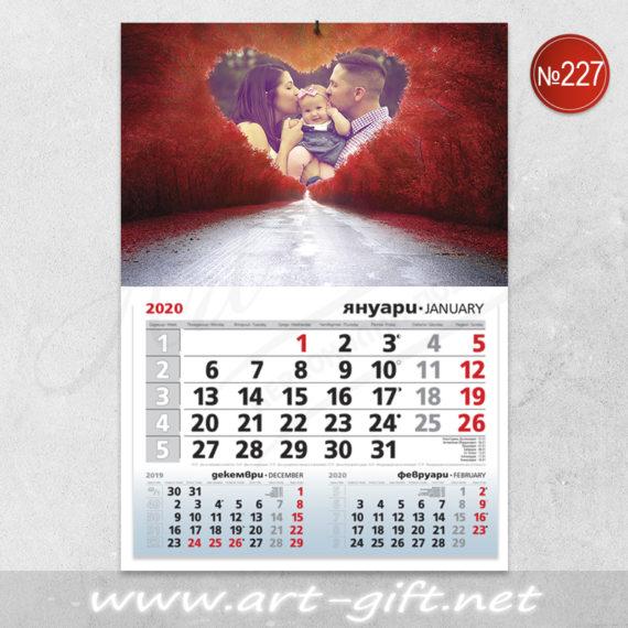 Детски календар с ваша снимка - Семейно щастие