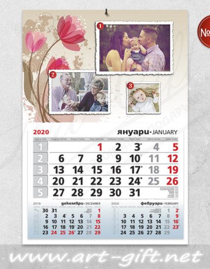Детски календар с три ваши снимки - Цветя 2