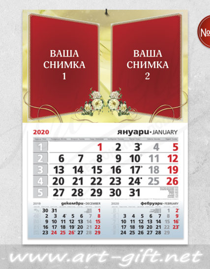 Детски календар с две ваши снимки - Рози