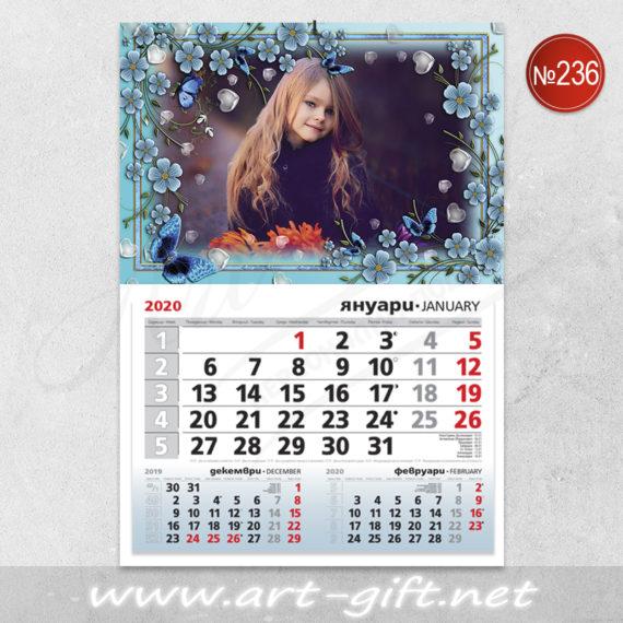Детски календар с ваша снимка - Пеперуди и Цветя