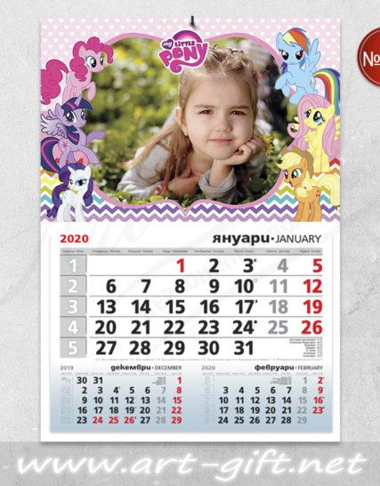 Детски календар с ваша снимка - My Little Pony