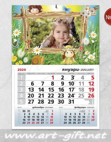 Детски календар с ваша снимка - Приказен свят