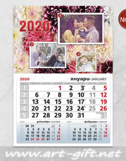 Детски календар с три ваши снимки - Цветя 3