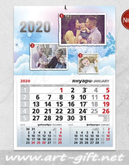 Детски календар с три ваши снимки - Цветчета