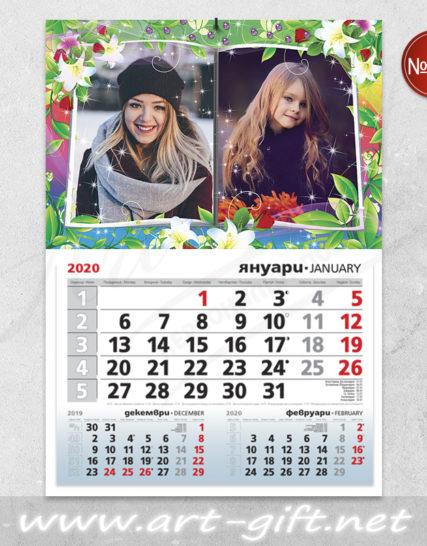 Детски календар с две ваши снимки - Книга