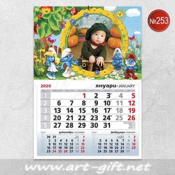 Детски календар с ваша снимка - Смърфовете 3