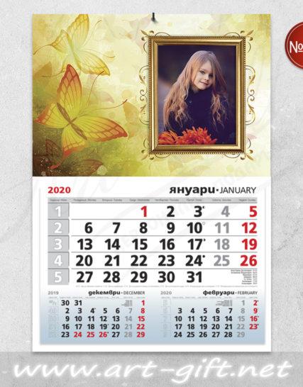 Детски календар с ваша снимка - Пеперуди