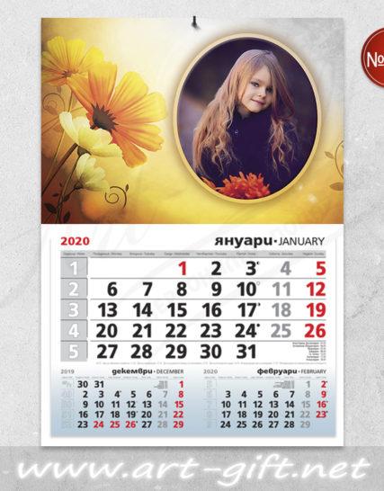 Детски календар с ваша снимка - Цветя 4
