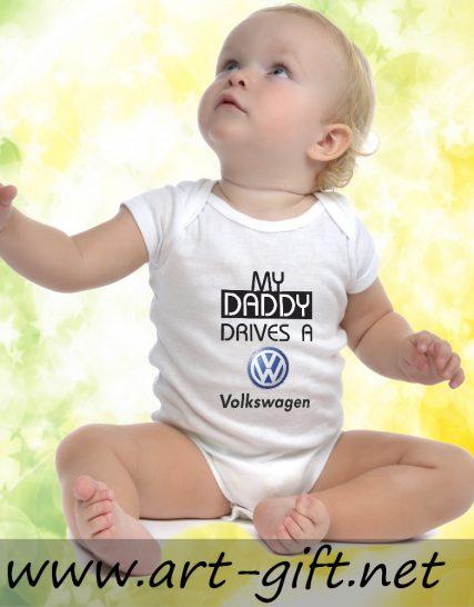 Боди -Volkswagen