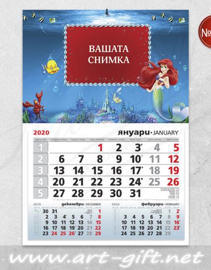 Детски календар с ваша снимка - Ариел 2