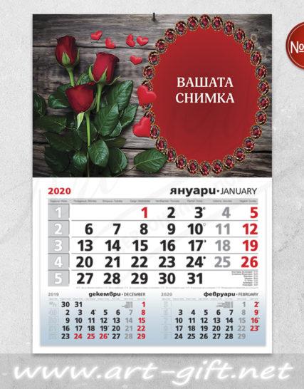 Детски календар с ваша снимка - Рози и Сърца
