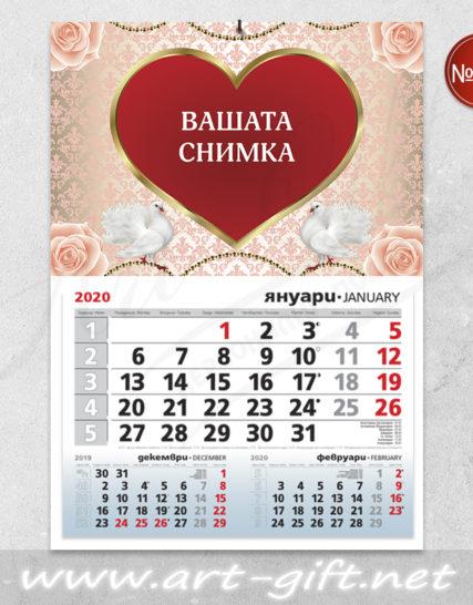 Детски календар с ваша снимка - Бели гълъби