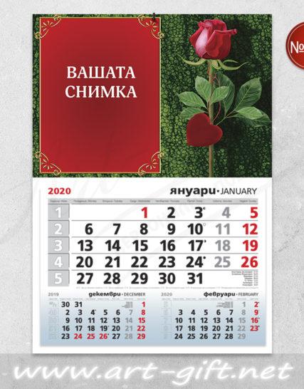 Детски календар с ваша снимка - Червена Роза