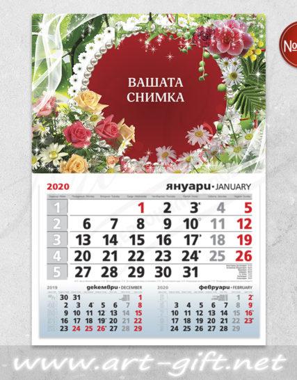 Детски календар с ваша снимка - Букет от цветя
