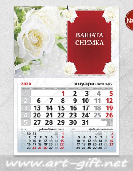 Детски календар с ваша снимка - Бели Рози
