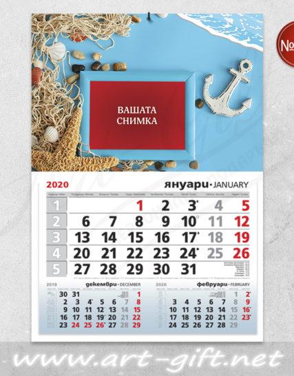 Детски календар с ваша снимка - Котва