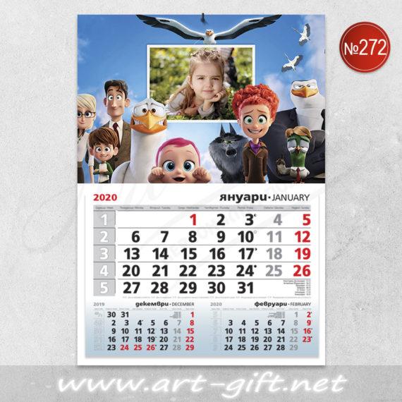 Детски календар с ваша снимка - Щъркели