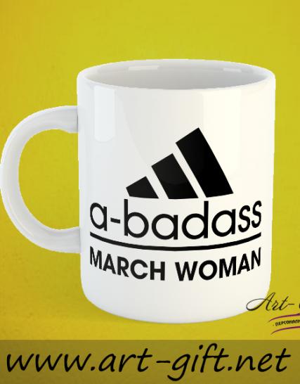 Чаша - March woman