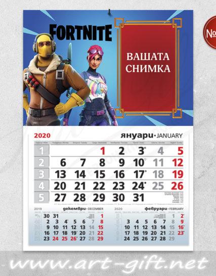 Детски календар с ваша снимка - Fortnite
