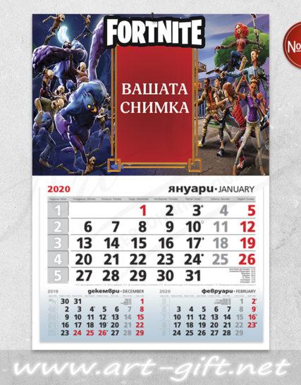 Детски календар с ваша снимка - Fortnite 4