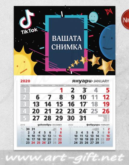 Детски календар с ваша снимка - Tik Tok