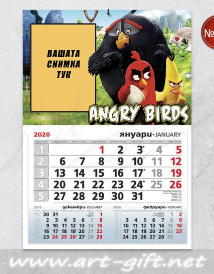 Детски календар с ваша снимка - ядосани пилета