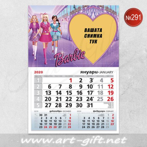 Детски календар с ваша снимка - Barbie