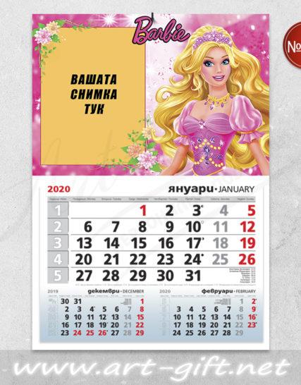 Детски календар с ваша снимка - Barbie 2