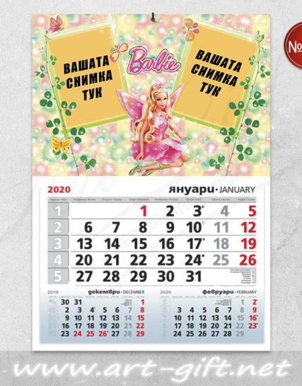 Детски календар с две ваши снимки - Barbie