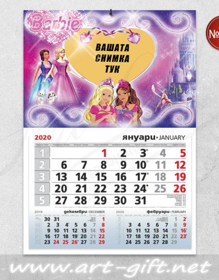 Детски календар с ваша снимка - Barbie 3