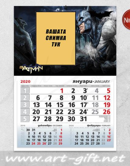 Детски календар с ваша снимка - Batman 2