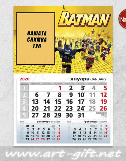 Детски календар с ваша снимка - Batman Lego