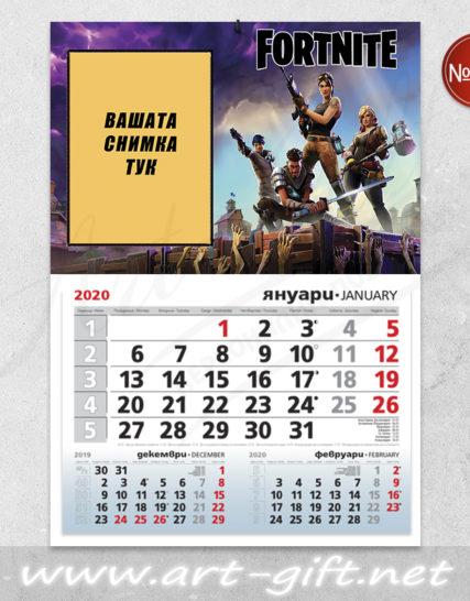 Детски календар с ваша снимка - Fortnite 7