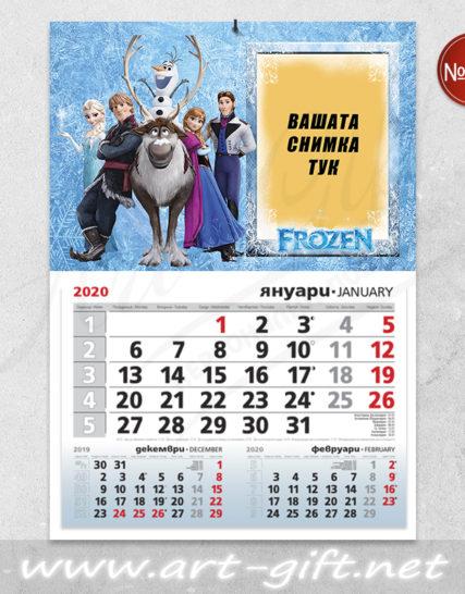 Детски календар с ваша снимка - Frozen 5