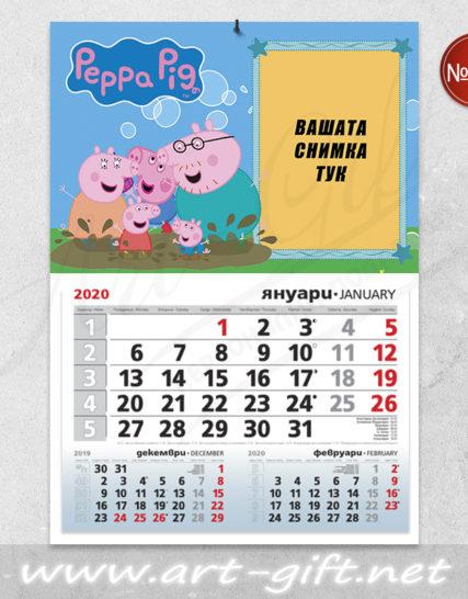 Детски календар с ваша снимка - Peppa Pig