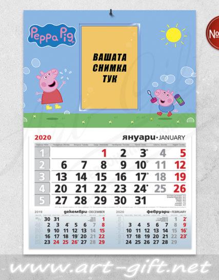 Детски календар с ваша снимка - Peppa Pig 2