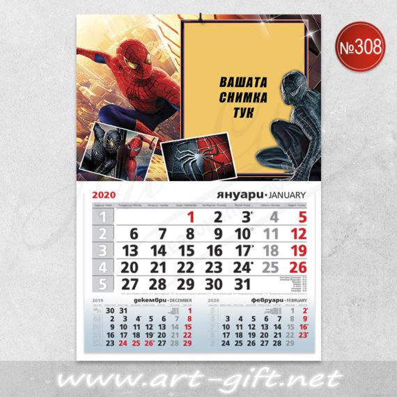 Детски календар с ваша снимка - Спайдърмен 3