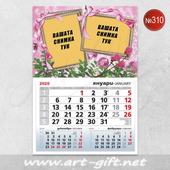 Детски календар с две ваши снимки - Розови панделки