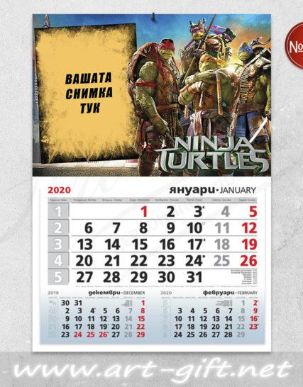 Детски календар с ваша снимка - Костенурките нинджа 2