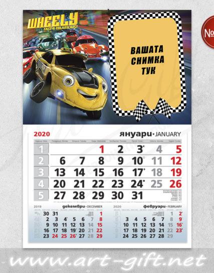Детски календар с ваша снимка - Wheely