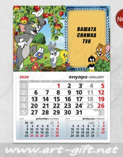 Детски календар с ваша снимка - Том и Джери и приятели