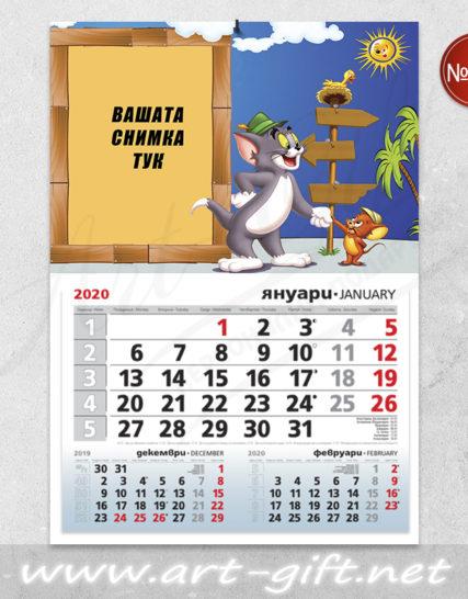 Детски календар с ваша снимка - Том и Джери на почивка
