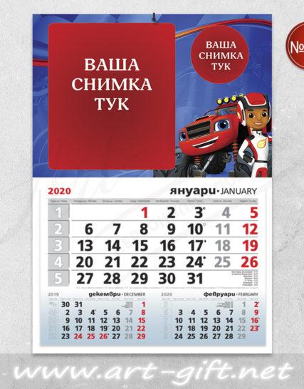 Детски календар с ваша снимка - Пламъчкo и машините