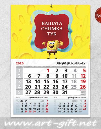 Детски календар с ваша снимка - Спондж Боб 3