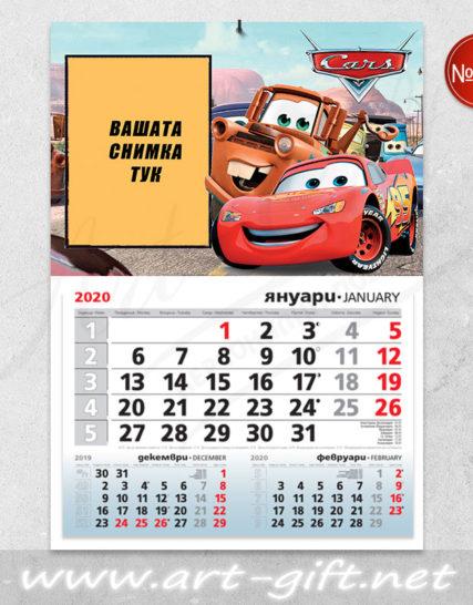 Детски календар с ваша снимка - The cars