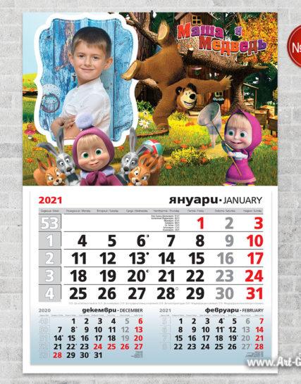 Детски календар с ваша снимка - Маша и мечока 6