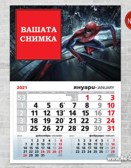 Детски календар с ваша снимка Спайдърмен 2